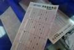 Powerball drawing follows late ticket-buying rush
